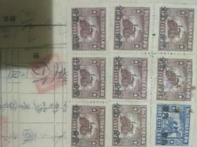 1952年中华人民共和国税票