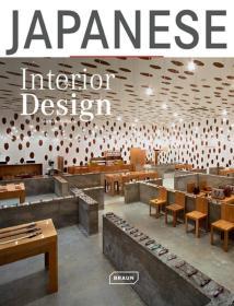 Japanese Interior Design[日本室内设计]