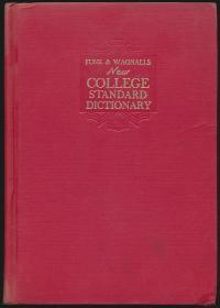 FUNK & WAGNALLS New College Standard Dictionary 绮捐