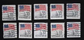 美国邮票-----国旗B(信销票)