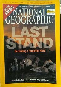 NATIONAL GEOGRAPHIC 美国国家地理杂志2007-3