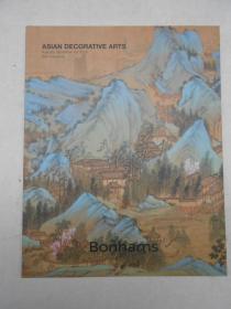 Bonhams 邦瀚斯2016年亞洲工藝精品拍賣圖錄(貨號8)