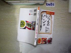 日文书(1)