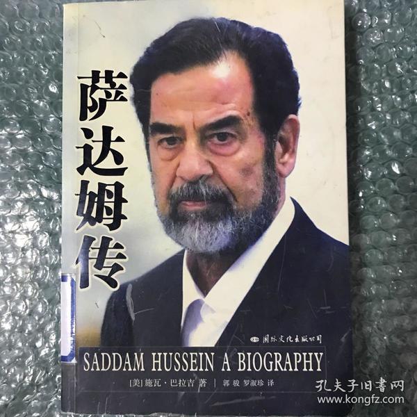 00 2018-06-17上书 加入购物车 收藏 戴相龙 / 中国金融出版社 六品