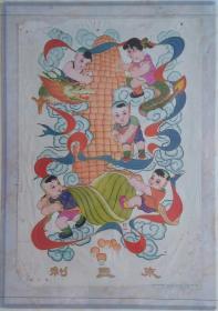 中国经典年画宣传画大展示------50年代年画系列------《剥玉米》----非卖品----虒人珍藏