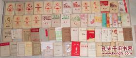 肇庆地区+云浮共12个市县1948年至2000年代几十年间地方文献纸片上的历史记忆上万本/枚