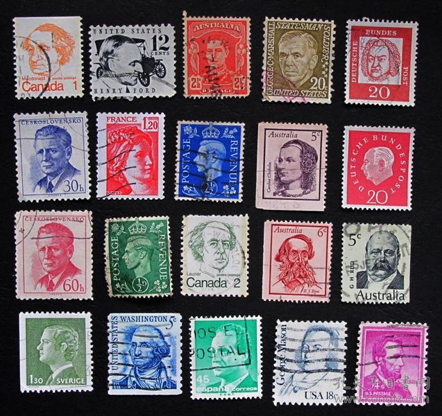 外国邮票------人物(信销票)
