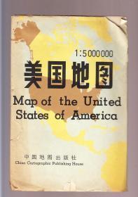 美国地图  1993年1月1版9印 很大一张