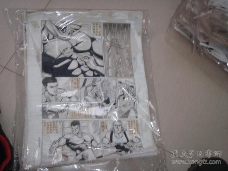 18 90年代出版过的名家动漫原稿《油尖旺》29张 长47厘米宽36厘米 看详图微信