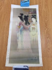 1928年日本精印《光明皇后御影》,【中村武山】绘