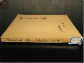 《西北大学学报(哲学社会科学版)·1980年第1-4期》,1980年全年合订本共4册,共360页,重0.8公斤。未曾翻阅,经文献室珍藏,历经近40年仍近于全新,牛皮纸书封合订,具体合订情况如下:  1980年第1期;  1980年第2期;  1980年第3期;  1980年第4期。