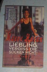 Liebling, Vergiss Die Lockenwickler Nicht (德语) 平装