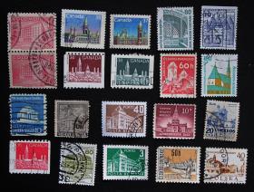 外国邮票----混合小票(信销票)