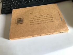 世界书局国语读本(下册)