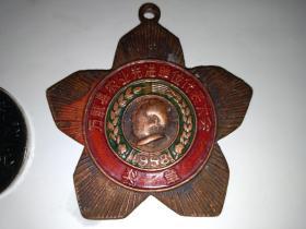 纪念章(毛主席头像)万载县农业先进单位代表大会奖章1958