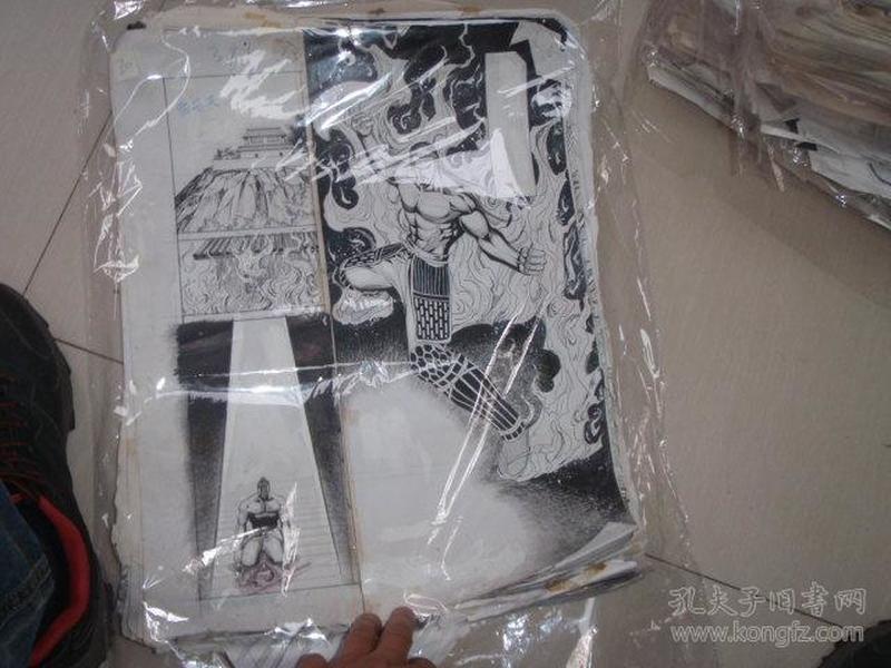 20  90年代出版过的名家动漫原稿《八极拳 燕青拳》29张 长47厘米宽36厘米 看详图微信