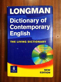 库存全新无瑕疵 软精装 英国进口 带光盘 LONGMAN DICTIONARY OF CONTEMPORARY ENGLISH 4th edition with CD-ROM朗文当代英语辞典{第四版}