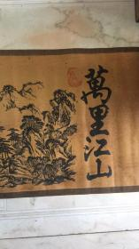 古卷,绢画,【万里江山】只此一卷,采取全景式构图,以滔滔江水为主脉,结合近景、中景、远景,描绘出自西蜀至东吴长江两岸的山光水色。喜欢的可以拍下