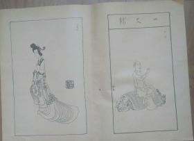 建国初期出版的名画(400mm×520mm)