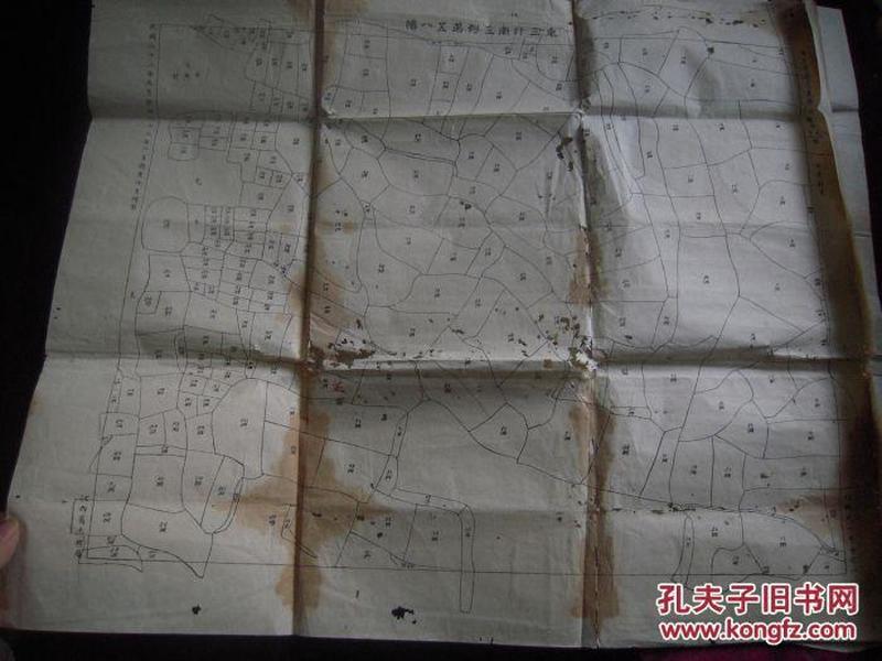 1933年5月航测/1934年2月调查10月绘制==江西南昌县第三区亭山乡第九十保中熊村地图