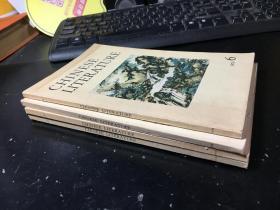 中国文学 英文月刊(1978年1.2.4.6)四册合售