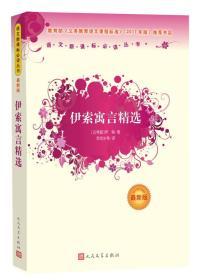 中国地方志佛道教文献汇纂诗文碑刻