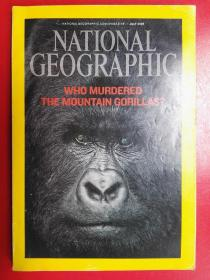NATIONAL GEOGRAPHIC, JULY 2008