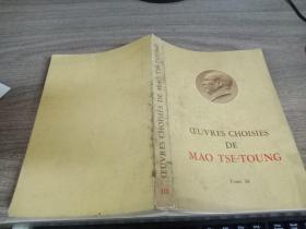 CEUVRES CHOISIES DE MAO TSE -TOUNG 3