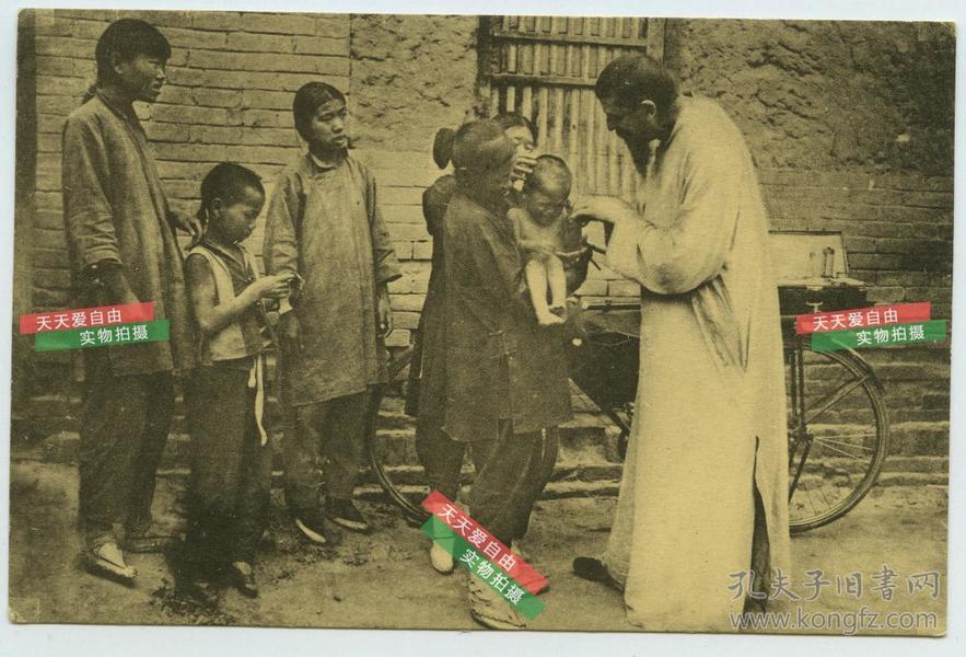 民国外国驻华教会牧师神父对于中国儿童进行洗礼仪式明信片_