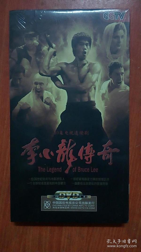 50集电视连续剧 李小龙传奇 8片装DVD