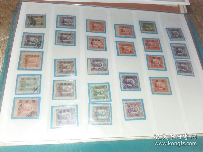 解放区改值邮票26枚合售  请看图下单