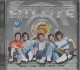 城市五俊杰——(CD)
