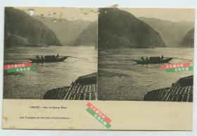 """清末民初湖北巴东县的""""官渡口""""老明信片,也是巫峡入口"""