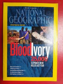 NATIONAL GEOGRAPHIC, OCTOBER 2012