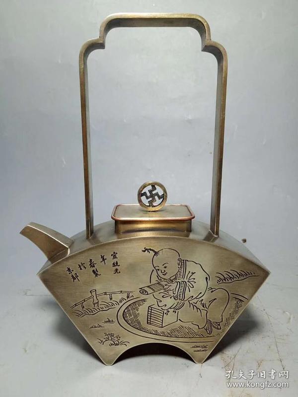 白铜扇形壶