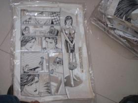 23 90年代出版过的名家动漫原稿《江湖大佬》31张 长54厘米宽40厘米 看详图微信