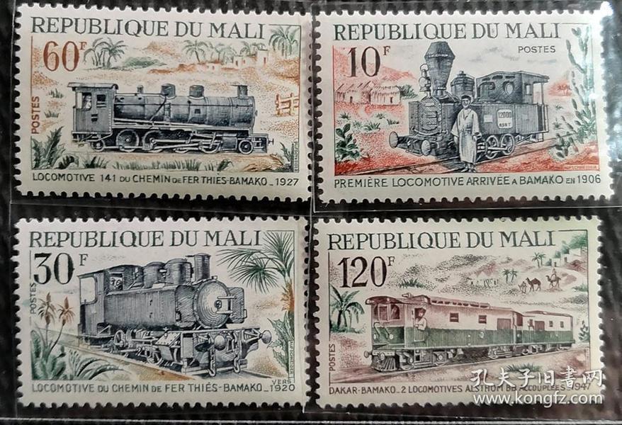 马里1972年  早期火车车头 4全新背胶微贴(斯科特价18.65美元)