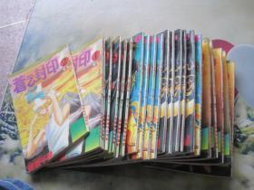 老漫画系列全套`苍之封印`1-5卷全22册漫画鬼的全套畜图片