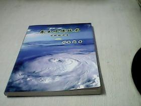养生修炼技术 中级班讲座(1CD)