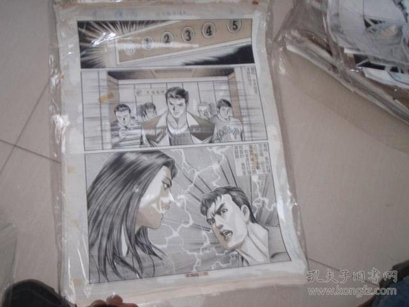 24 90年代出版过的名家动漫原稿《老虎仔》29张 长54厘米宽40厘米 看详图微信