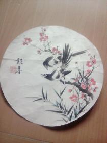 花鸟团扇靣--报春(名家真迹)[直径32公分]