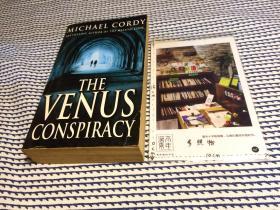 英文原版   the venus conspiracy   【存于溪木素年书店】