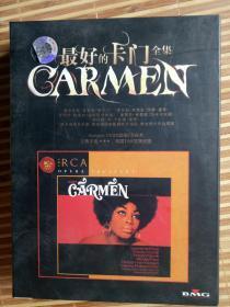 CARMEN 最好的卡门全集 (3CD)