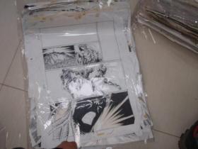 25  90年代出版过的名家动漫原稿《兽神》27张 长47厘米宽36厘米 看详图微信