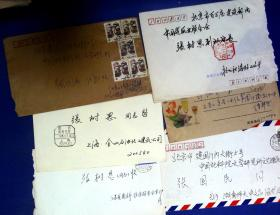 21012354 实寄等信封16枚