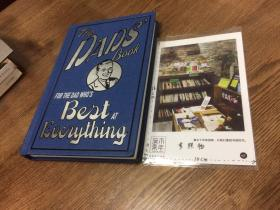 英文原版  the Dads book  -- for the Dad whos best at everything 爸爸的书 【存于溪木素年书店】