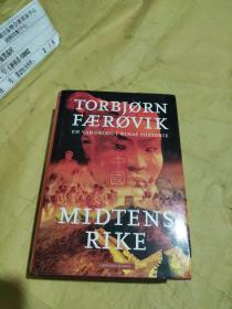MIDTENS RIKE EN VANDRING I KINAS HISTORIE 中国历史上的远征 挪威语原版