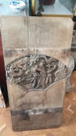 清末民国龙纹人物高浮雕雕版