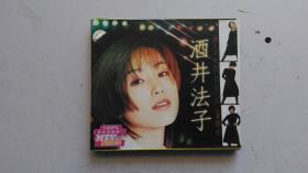 音乐光盘 VCD   酒井法子 迷人 精选 演唱会   【双碟装】