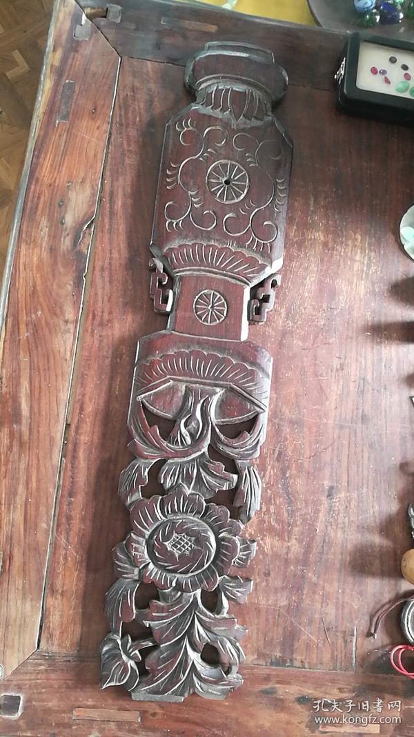 清代红木精雕透雕浅刻牡丹花卉宝瓶大雕件
